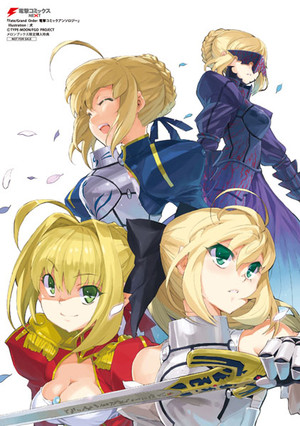 Kadokawa_fategrand_order
